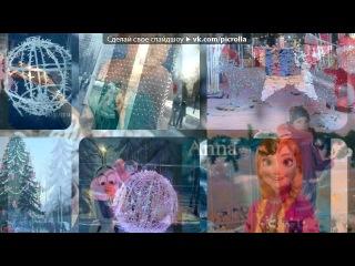 ������������ � ����� iPhone� ��� ������ Dan Balan feat. Tany Vander & Brasco - Lendo Calendo. Picrolla