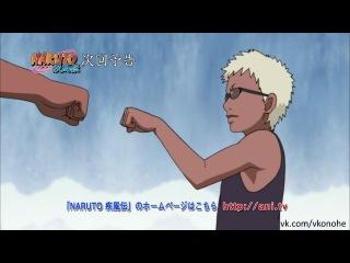 [Naruto Shippuuden](��������� �������)[����� 282](�������:Ancord){Trailer}